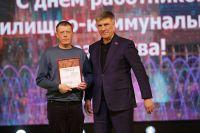 b_200_0_16777215_00_images_PraszdnikGKH2018_Nagrajdeniya_ramdisk-crop_178575216_95Aam.jpg