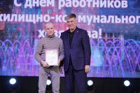 b_200_0_16777215_00_images_PraszdnikGKH2018_Nagrajdeniya_ramdisk-crop_178575283_6ITMZ.jpg