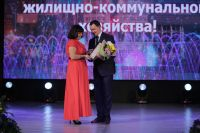 b_200_0_16777215_00_images_PraszdnikGKH2018_Nagrajdeniya_ramdisk-crop_178575401_Rutsw.jpg