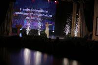 b_200_0_16777215_00_images_PraszdnikGKH2018_ramdisk-crop_178574767_8emY.jpg