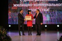 b_200_150_16777215_00_images_PraszdnikGKH2018_Nagrajdeniya_ramdisk-crop_178574893_7L6xUc.jpg