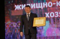 b_200_150_16777215_00_images_PraszdnikGKH2018_Nagrajdeniya_ramdisk-crop_178575125_hVGZ6Y.jpg