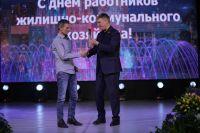 b_200_150_16777215_00_images_PraszdnikGKH2018_Nagrajdeniya_ramdisk-crop_178575198_EVSeJt.jpg