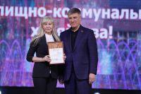 b_200_150_16777215_00_images_PraszdnikGKH2018_Nagrajdeniya_ramdisk-crop_178575261_BFwLC.jpg
