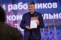 b_200_150_16777215_00_images_PraszdnikGKH2018_Nagrajdeniya_ramdisk-crop_178575306_Vgi4xV.jpg