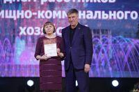 b_200_150_16777215_00_images_PraszdnikGKH2018_Nagrajdeniya_ramdisk-crop_178575324_RoHePzX.jpg